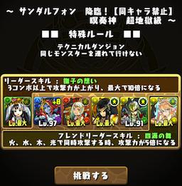 aIMG_7357.png