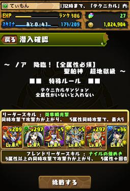 bIMG_0447.png