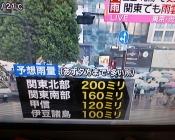 kashiwa31.jpg