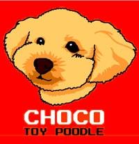choco_s1 (3)