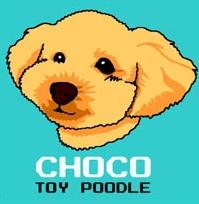 choco_s1 (4)