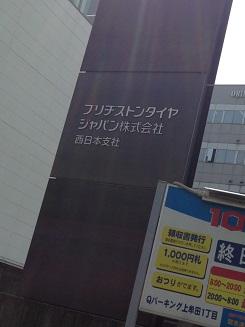 IMG_1657.jpg