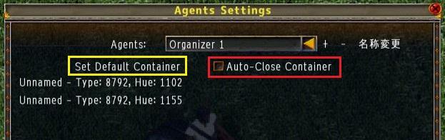 Agents Settings 自動バルク捨て設定