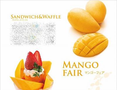 mango1405-a.jpg