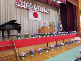 入学式14-11