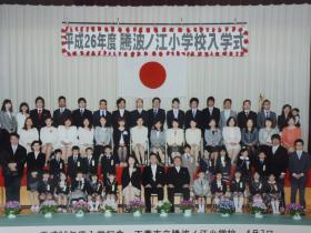 入学式14-12