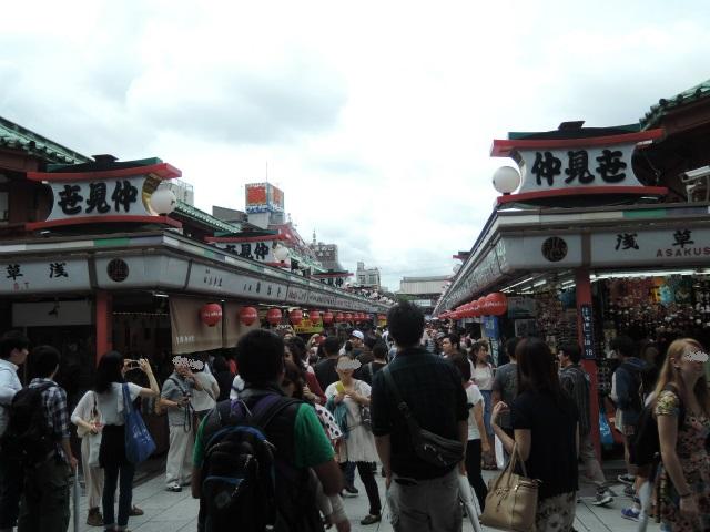 DSCN2011DJ.jpg