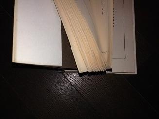 takubokubook02.jpg