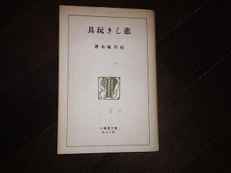takubokubook202.jpg