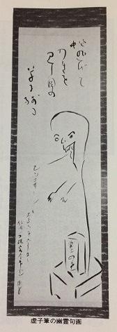 yurei2.jpg