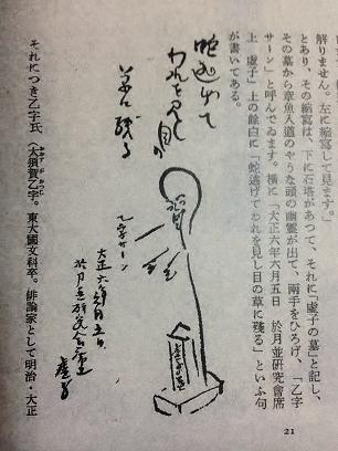 yurei3.jpg