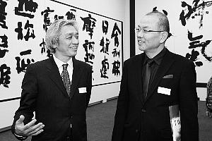 TOKYO書2013公募団体の今