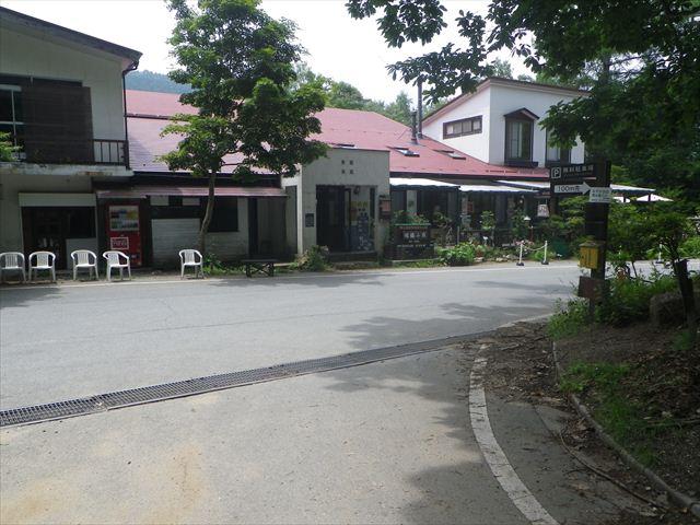 IMGP4931_R.jpg