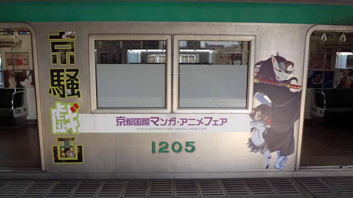 _giga01.jpg