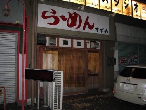 040611suzume05.jpg
