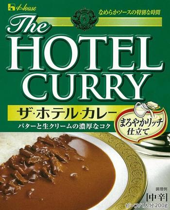 curry2-1.jpg