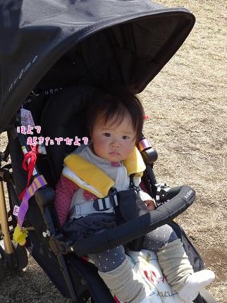 嵐丸 2014.3.18-7