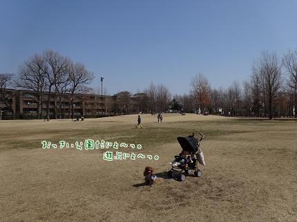 嵐丸 2014.3.18-6
