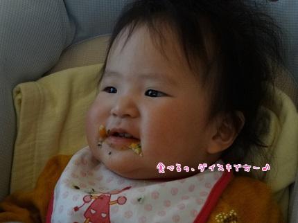 嵐丸 2014.4.10-1