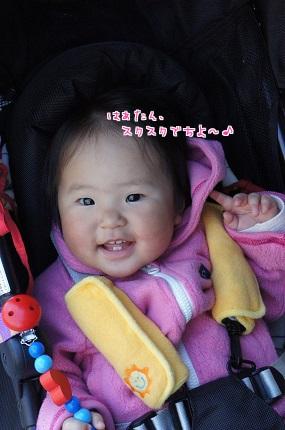 嵐丸 2014.4.22-1