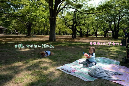 嵐丸 2014.4.29-5