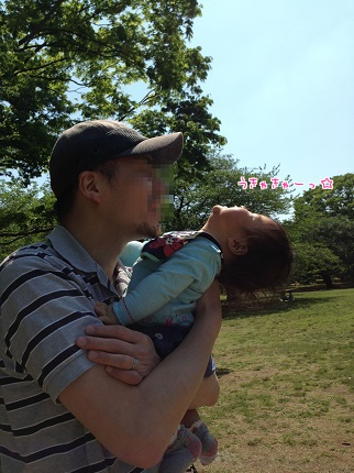 嵐丸 2014.4.29-13