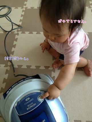 嵐丸 2014.6.23-1