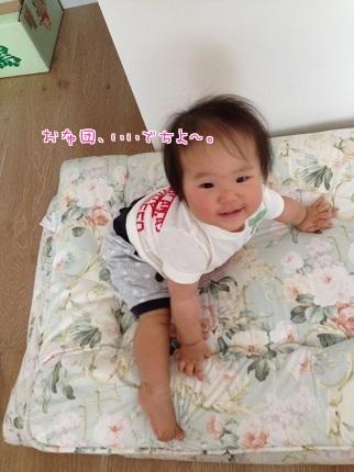 嵐丸 2014.7.9-5