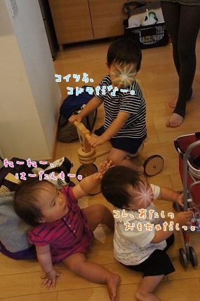 嵐丸 2014.7.13-2