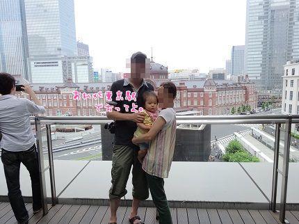 嵐丸 2014.8.6-6