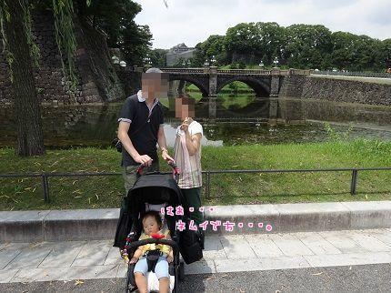 嵐丸 2014.8.6-5
