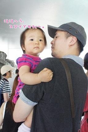 嵐丸 2014.8.6-1