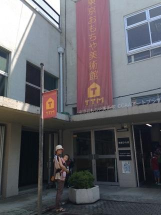 嵐丸 2014.8.6-11