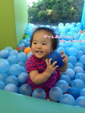 嵐丸 2014.8.6-14