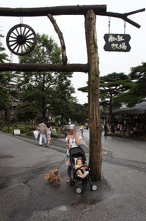 嵐丸 2014.8.19-4
