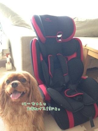 嵐丸 2014.8.19-1
