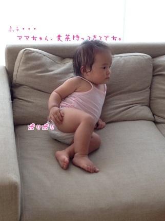 嵐丸 2014.9.5-5
