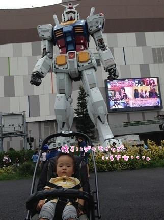 嵐丸 2014.9.9-18