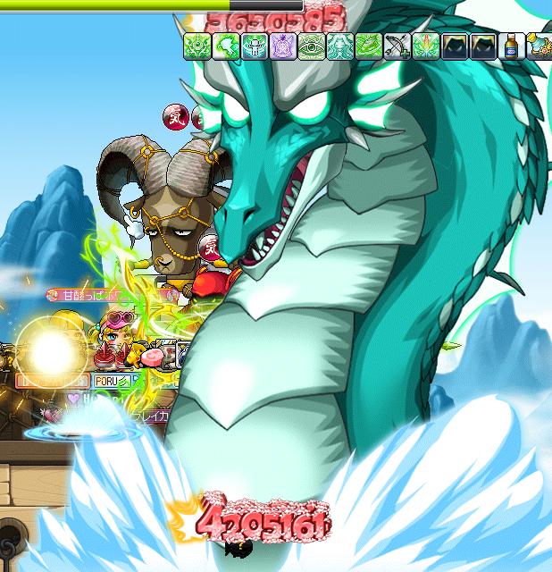 めいぷる海竜