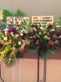 アリプロ東京2014