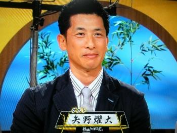 絵日記3・27虎党矢野1