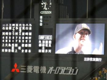 絵日記4・15横浜ヒーイン