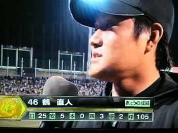 絵日記5・4ヤクルト鶴