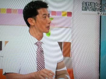 絵日記5・26ヤノスポ3