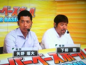 絵日記6・22シモヤノ1