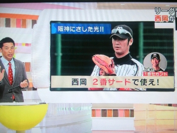 絵日記6・23ヤノスポ4