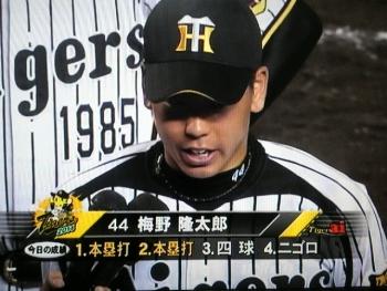 絵日記7・1ヤクルト梅ちゃん2