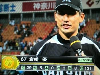 絵日記7・5岩崎1