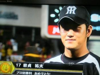 絵日記8・17横浜岩貞1