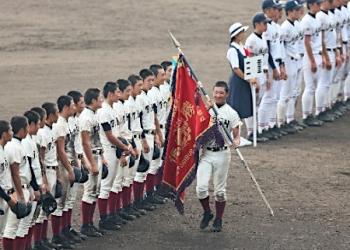 絵日記8・25高校決勝3